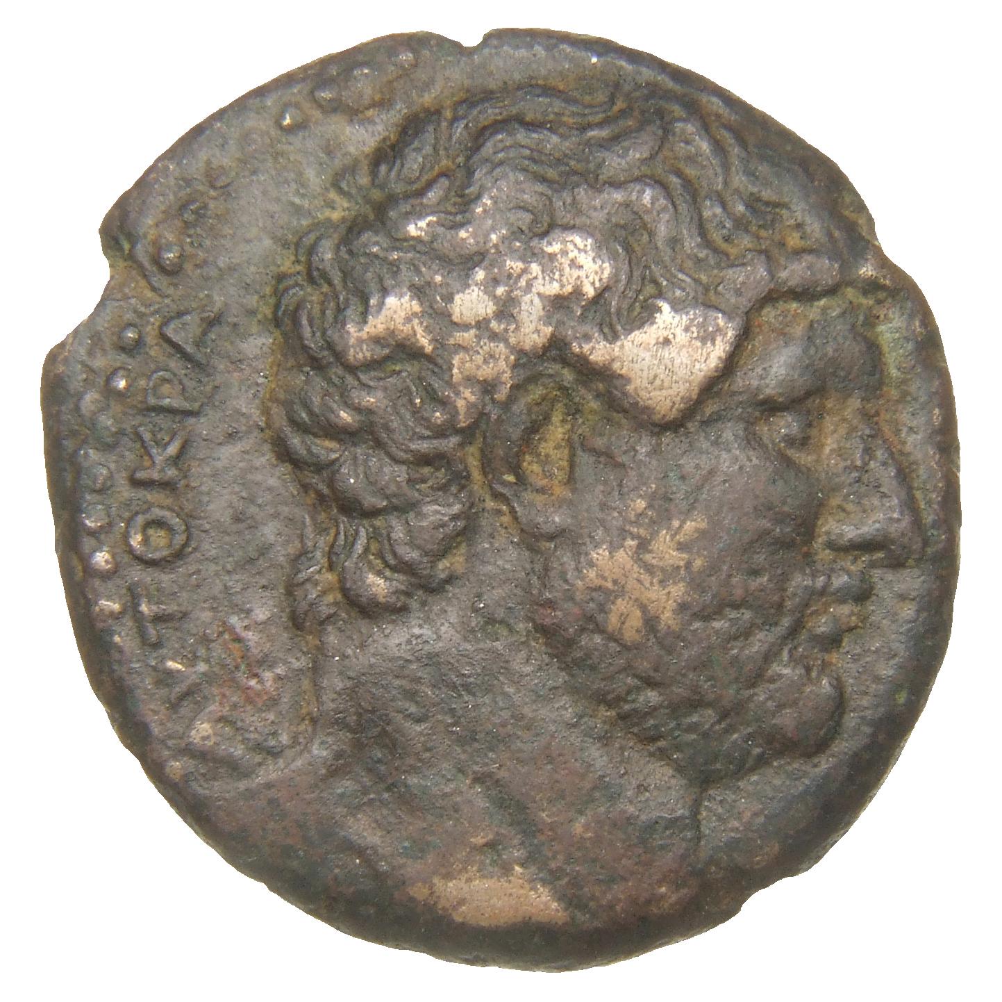 Elis: Zeus des Phidias