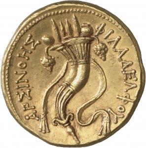 Ptolemäer: Arsinoe II.