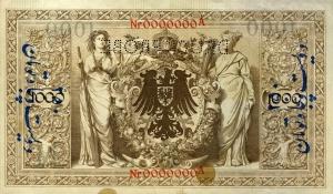 Militärausgabe Persien: 250 Toman (1.000 Mark) 1910
